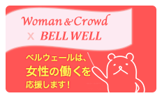 Woman&Crowd